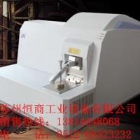 光谱仪光谱仪价格光谱仪厂家