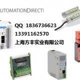 专业生产厂家F0-04DAH-1厂家/批发/维修/租赁