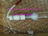 乌鲁木齐过流式紫外线消毒器RC-UVC-400多种型号