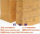 湖南长沙红包袋、请柬烫金印刷,打包袋纸质食品袋供应,价低质