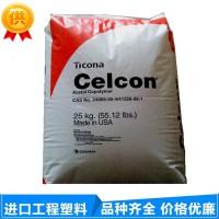 抗静电POM 泰科纳CF802