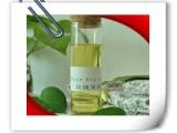 吉安森海香料  玫瑰果油 100%
