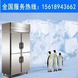 厂家直销星星D1.0E4立式冷柜四门冷藏冷冻柜上海包邮