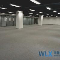 防静电OA网络地板全钢防静电地板
