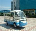 电动货车销售|欧��电动观光车|电动货车厂家