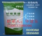 锦州市粘接砂浆专用羟丙基甲基纤维素厂家