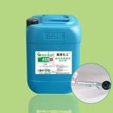 环保型镀锌光亮剂 无氰电镀液碱性电镀添加剂 A02-450B