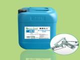 A02-261氰化镀锌添加剂低氰镀锌光亮剂电镀添加剂