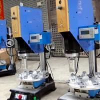 超声波焊接转盘式超声波焊接天长塑料熔接机