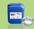 三价铬蓝白锌高耐盐雾镀锌液电镀药水钝化剂 A01-233F