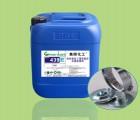 三价铬钝化剂配方 蓝白锌钝化液 电镀药水 A01-439E