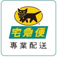 日本仓储代发多种货物,黑猫快递全境派送到门,跨境电商好伙伴