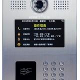 中山七寸全数字TCP/IP楼宇数码可视门口主机AN-M702