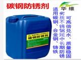 枣庄碳钢钝化剂