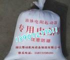 液体电阻电解粉价格、广东电解粉、液阻粉|电解液