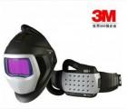 3M 9100V自动变光焊接面罩 566605