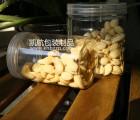 郑州批发PET广口透明塑料瓶