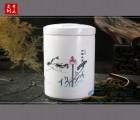 赛奇陶瓷景德镇茶叶罐亚光密封茶罐普洱茶叶包装罐大号茶叶罐