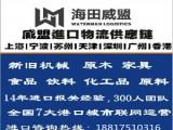 东莞|深圳|香港光学仪器进口报关代理公司/香港物流网