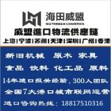 韩国黑加仑速溶咖啡北京进口报关需要资料|流程手续