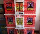 重庆市花圈批发,花圈材料批发,纸扎纸活批发,布花绢花批发