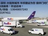 供应意大利进口日用品到深圳,意大利日用品空运进口