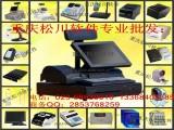 天津霍尼韦尔HoneywellMS7120扫描平台今博创