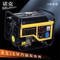 发电机汽油发电机发电机品牌