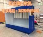 讯达静电塑粉回收房厂家 xd-027粉尘回收柜新款定制
