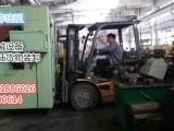 北京市北京专业大件运输 大型机械 大型设备 大型货物运输 整车运输 起重搬厂一条龙服务