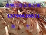 东莞石龙金属废品回收公司,石龙废铝废铜废铁回收今日价格
