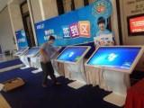 深圳出租液晶广告机会展宣传广告机微信打印机立式触摸一体机