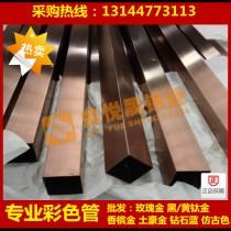 电镀镜面黑钛金 拉丝玫瑰金不锈钢方管 圆管 矩形管