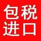 香港到中山代理清关服务 价格低廉 13922862689