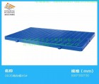 塑胶现货供应塑料垫板 垫仓板 小地板 防潮板1000*800