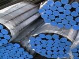 精拔液压钢管(图)、45# 精密无缝钢管、精密无缝钢管