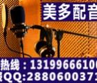 小吃枣泥拉糕录音广告语宣传下载广告词制作