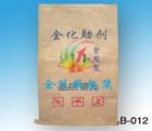 纸纱复合袋  纸袋金凤凰Q彩印包装有限公司