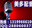 小吃油墩子广告词录制宣传语下载录音广告