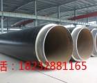 沧州聚氨酯发泡保温钢管施工方法
