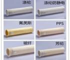 广东水泥厂除尘布袋材质 耐高温除尘布袋 涤纶针刺毡除尘布袋