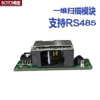 6385一维码识别模组RS485