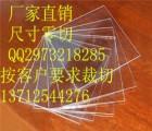 高透明PET片材PC/PVC/PP板透明pet薄膜面包垫胶皮