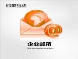 让您摆脱垃圾邮件和病毒邮件的263外贸企业邮箱