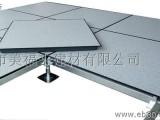 中国防静电地板行业运营模式及投资发展趋势分析报告2017-2