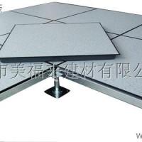 防静电防静电地板防静电瓷砖