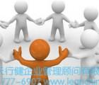 六西格玛绿带培训公司在集团实施中的领导力因素分析