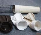.防水防油除尘布袋的优势