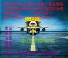 东莞FBA海运包关税货代