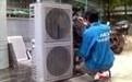 南昌三菱空调售后维修电话>>官方--「欢迎光临」